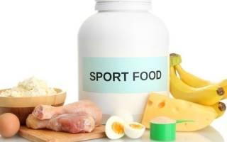 Для суставов и связок спортивное питание что лучше