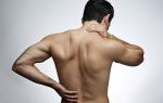 Как вылечить спину от остеохондроза