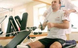 Упражнения для грыжи поясничного отдела в тренажере