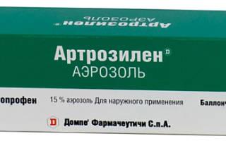 Артрозилен в капсулах инструкция по применению