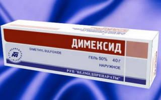 Как применять димексид для лечения суставов