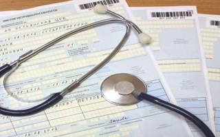 Показания для больничного листа при артрозе