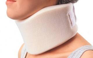 Корсет на шею при остеохондрозе