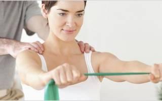 Лечебная физкультура при плечелопаточном периартрозе видео