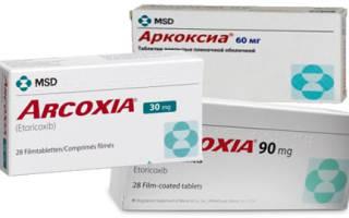 Аркоксия препарат от заболевания суставов инструкция
