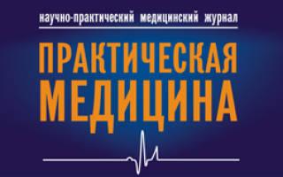 Распространенность ревматоидного артрита в россии