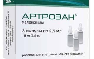 Артрозан таблетки или уколы что лучше