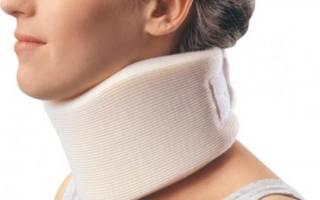 Фиксатор для шеи при остеохондрозе