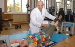 Физические упражнения при коксартрозе тазобедренного сустава