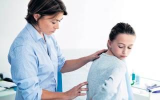 Сколиоз позвоночника лечение у подростков