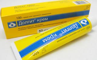 Препараты для лечения артрита рук