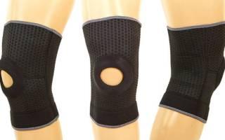 Наколенник эластичный на коленный сустав