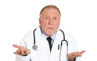 Подагрический артрит какой врач лечит