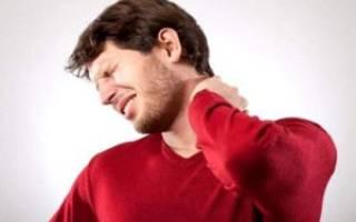 Артроз шейного отдела позвоночника как лечить