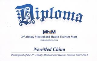 Лечение в китае межпозвоночной грыжи