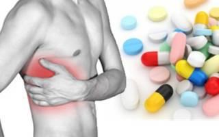 Таблетки обезболивающие при невралгии межреберной