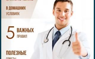 Остеохондроз поясничного отдела симптомы и лечение в домашних условиях