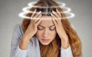 Как снять головокружение при шейном остеохондрозе препараты