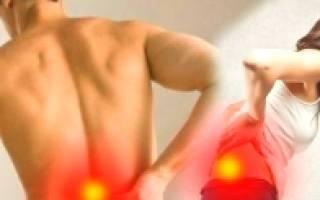 Чем лечить грыжу позвоночника поясничного отдела в домашних условиях