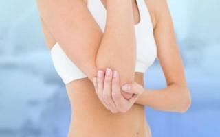 Артроз локтя симптомы и лечение