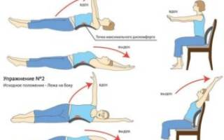 Упражнения для грудного отдела позвоночника при остеохондрозе видео