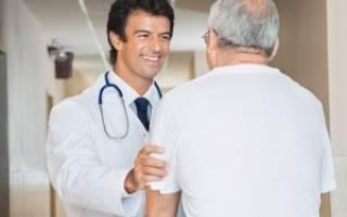 Лечение ревматоидного артрита в чехии
