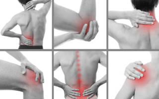 Болят кости и суставы всего тела что это