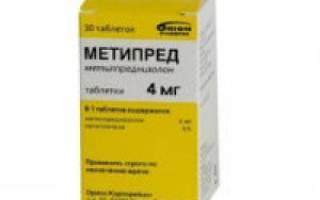 Метипред при ревматоидном артрите отзывы врачей
