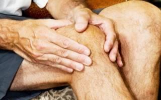 Как снять боль в колене при артрозе