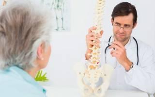 Как проверить кости на остеопороз