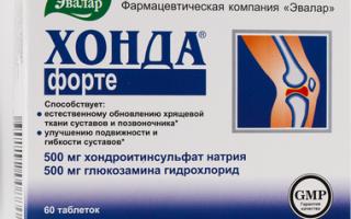 Лекарство для суставов хонда отзывы