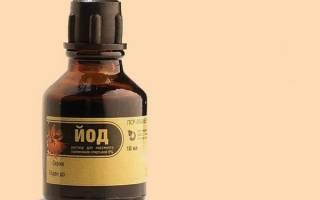 Межреберная невралгия симптомы и лечение в домашних условиях таблетки