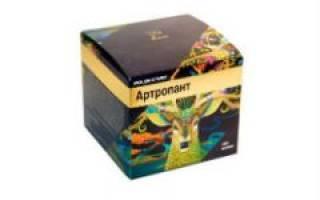 Артропант крем для суставов отрицательные