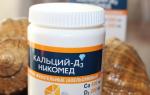 Нужно ли пить кальций при остеохондрозе