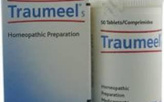 Траумель таблетки отзывы при артрите