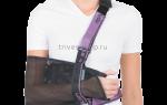 Бандаж косынка на плечевой сустав
