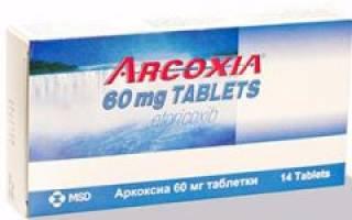 Аркоксиа при псориатическом артрите отзывы