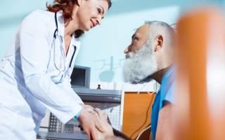 Как обеспечивают лекарствами при псориатическом артрите