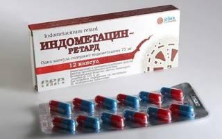 Противовоспалительные и обезболивающие препараты для суставов