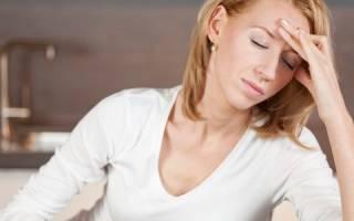 Невралгия лицевого нерва симптомы и лечение в домашних условиях