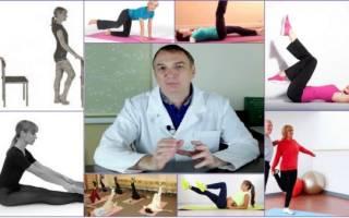 Лечебная гимнастика при артрозе евдокименко