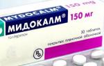 Какие таблетки пить при межреберной невралгии