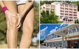 Санаторно курортное лечение артроз коленного сустава