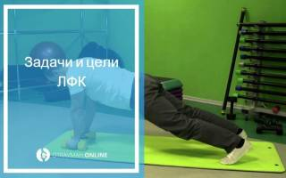 Лечебная гимнастика при переломе плечевого сустава