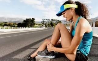 Спортивные мази для суставов и связок