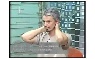 Гимнастика бубновского при шейном остеохондрозе
