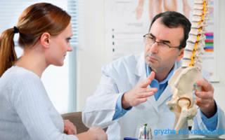 Кто лечит межпозвоночную грыжу специалист