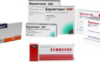 Таблетки для кровообращения головного мозга при шейном остеохондрозе