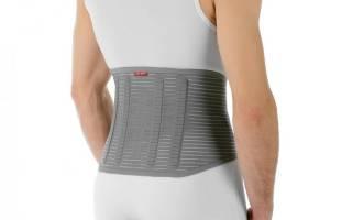 Ортопедические пояса для поясницы при грыже