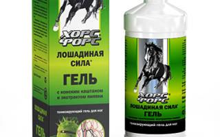 Бальзам гель лошадиная сила для суставов отзывы инструкция